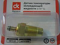 Датчик температуры охлаждения жидкости КАМАЗ, МАЗ, Т 150 (t 97) <ДК>