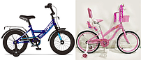 Велосипеды детские 20 дюймов