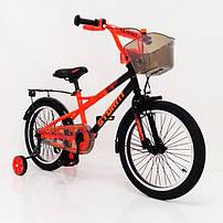 Велосипеды детские 18 дюймов