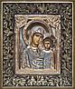 Икона Казанской Божьей Матери (3 вариант) 25 см * 21 см
