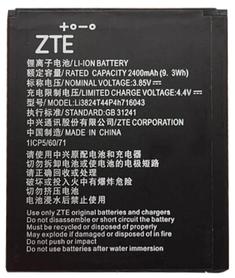 Аккумулятор (Батарея) для ZTE Blade A520 Li3824T44P4h716043 (2400 mAh)