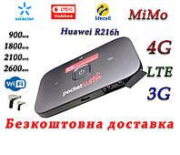Мобильный модем 3G 4G WiFi Роутер Huawei R216h Киевстар, Vodafone, Lifecell с 2 выходами под антенну MIMO