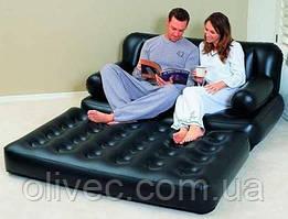 """Надувной диван-кровать 5 в 1 """"BESTWAY"""" 193х152х64 без насоса"""