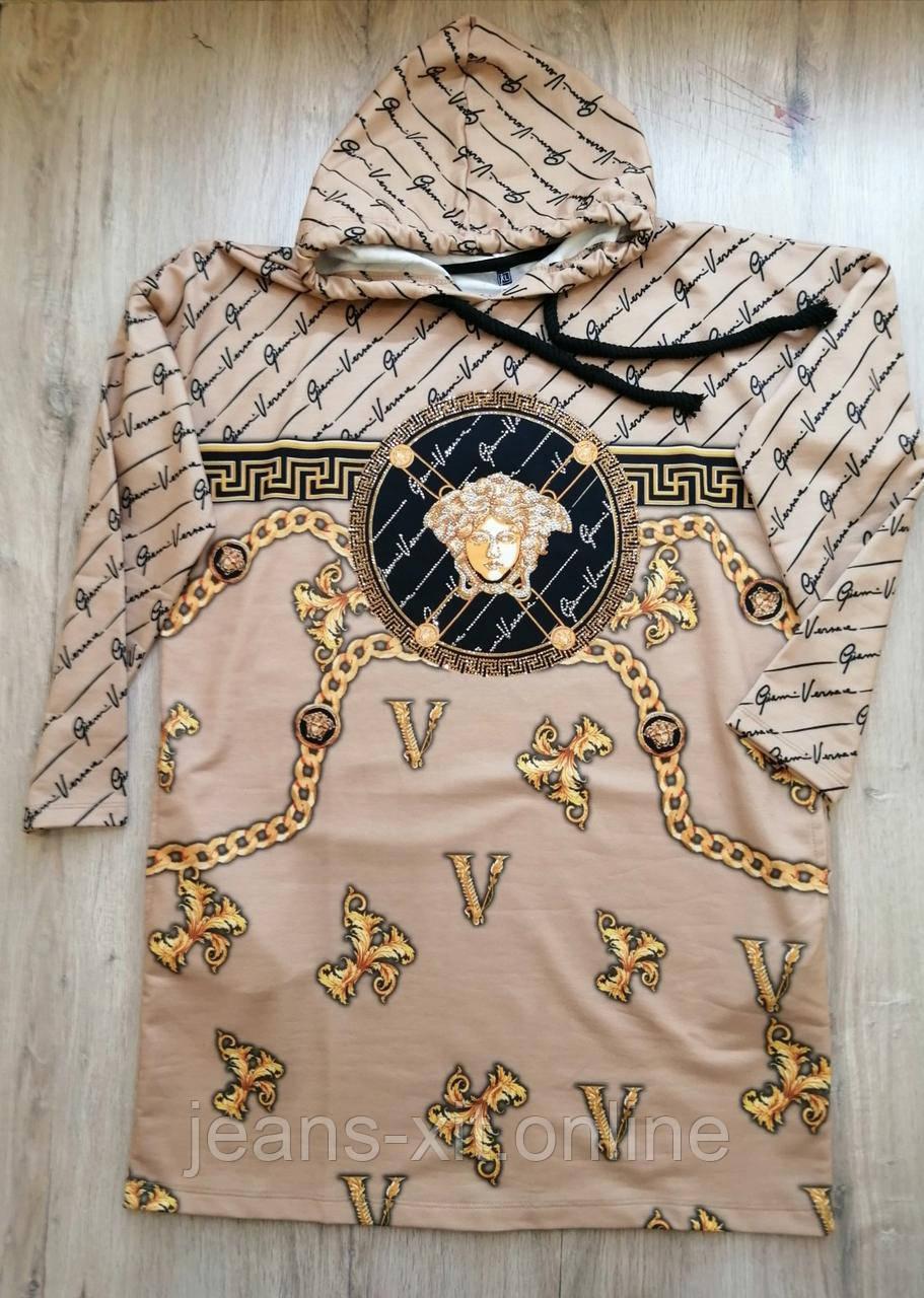 Платье женское 2XL(р) бежевое 5217 Турция Весна-D
