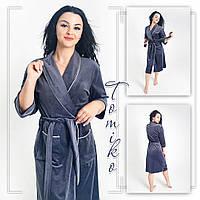 Женский халат велюровый серый с кантом М