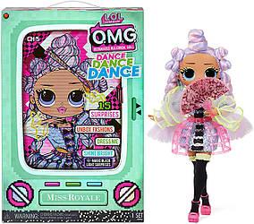 Кукла L.O.L. SurpriseOMG Dance Dance Dance Miss RoyaleОригинал MGA Entertainment