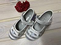 Туфли белые с паетками на девочку Польша Apawwa 26-30р 15-18.5 см стелька