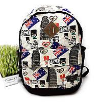 Прогулянковий рюкзак унісекс текстиль Арт.3022 Leadhake (Китай)