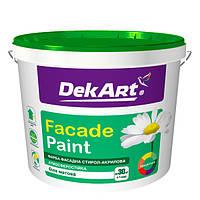 Краска фасадная акриловая DekArt 6,3 л