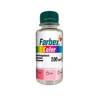 Пигментный концентрат водно-дисперсионный Farbex Сolor лимонный
