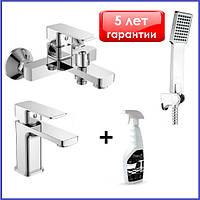 Набор Комплект смесителей для ванной ванны и умывальника с душем Haiba Kubus + подарок