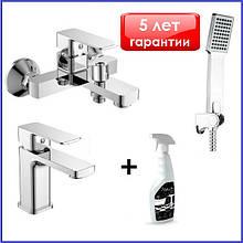Набір Комплект змішувачів для ванної ванни і умивальника з душем Haiba Kubus + подарунок