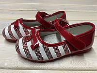Туфли красные с паетками на девочку Польша Apawwa 26-30р 15-18.5 см стелька
