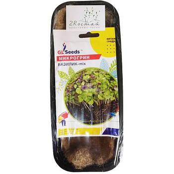 Набір для вирощування Мікрогріна №1 Базилік мікс ZRостай