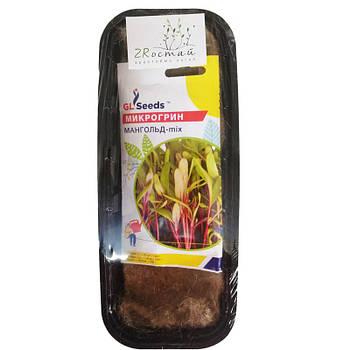 Набір для вирощування Мікрогріна №3 Мангольд мікс ZRостай