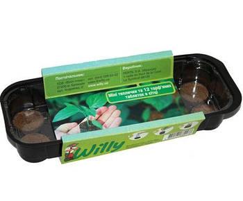 Міні-тепличка для розсади з таблетками 12 клітинок
