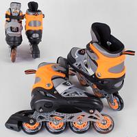 Ролики 5977-М Best Roller /размер 34-37/ цвет – ОРАНЖЕВЫЙ (6) колёса PU