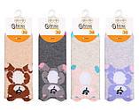 Набір 4 шт. Шкарпетки дитячі з 3 d малюнком Bross укорочені, фото 2