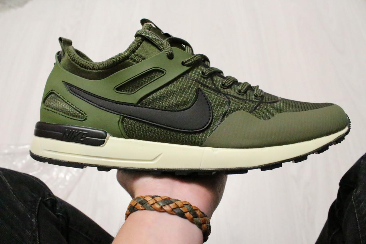 Nike Green