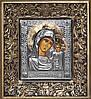 Икона Казанской Божьей Матери (6 вариант)