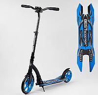 Самокат детский двухколесный Best Scooter 54664