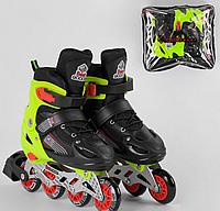 Детские ролики раздвижные Best Roller (размер S 30-33 длина стельки 18 см) 50034-S