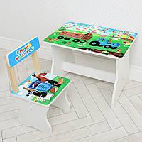 Детский столик 504-87 Синий трактор
