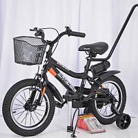 Детский двухколесный велосипед с ручкой  INTENSE N-200 черный (от 3 до 6 лет) 14 дюймов