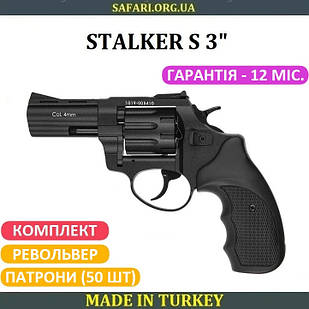 "Револьвер под патрон Флобера Stalker S 3"" барабан силумин Револьвер Флобера Пистолет Флобера"
