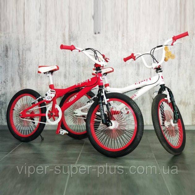 Велосипед трюковий BMX VSP-20 Білий! Алюміній-Рама! Беймикс НОВИЙ! Компліт Велосипед для стрибків!