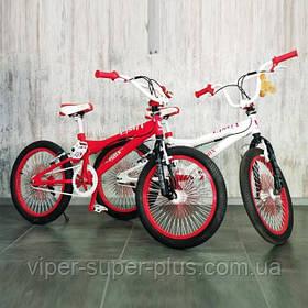 Велосипед трюковый BMX VSP-20 Белый! Алюминий-Рама! Беймикс НОВЫЙ! Комплит Велосипед для прыжков!