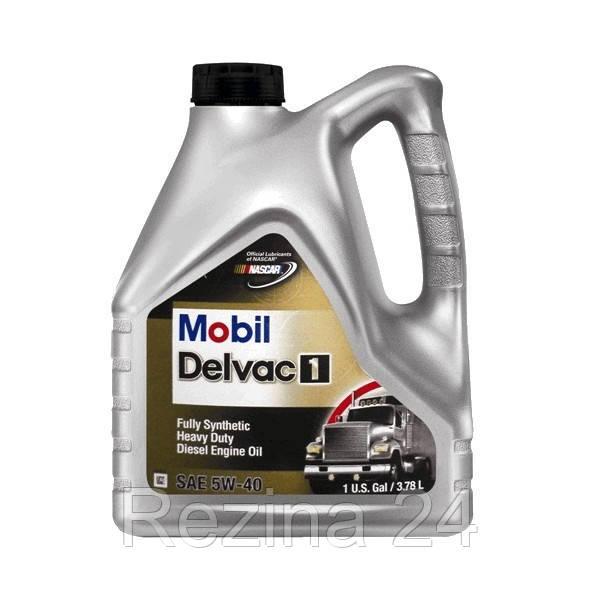 Моторное масло Mobil Delvac 1 5W-40 4л - Rezina 24 в Львове
