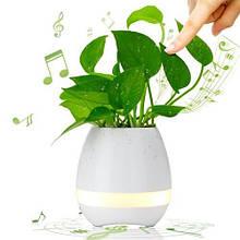 Музыкальный цветочный горшок Smart Music Flowerpot Белый (hub_KTRt37469)