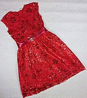 Нарядное гипюровое платье на девочку 122,128,134 см, красный
