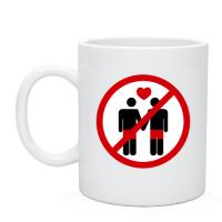 Оригинальные чашки, нанесение печати на чашки no gay love