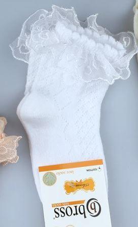 Шкарпетки ажурні білого кольору Bross з рюшем
