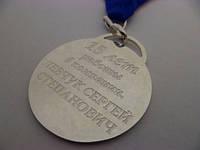 Медали заказ