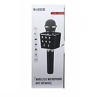 Микрофон караоке DM Karaoke WS 1688 Черный10/золото10/розовый10