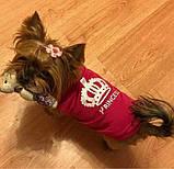 Майка для собак Принцесса М Розовая, фото 4