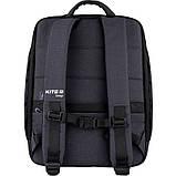 Рюкзак подростковый Kite City 2514-1 k21-2514m-1, фото 4