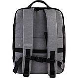 Рюкзак подростковый Kite City 2514-2 k21-2514m-2, фото 5
