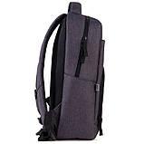 Рюкзак підлітковий GoPack Сity 144-2 сірий go21-144m-2, фото 5