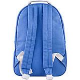 Рюкзак підлітковий GoPack Сity 147-4 синій go21-147m-4, фото 3