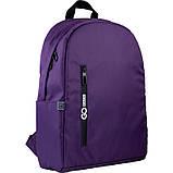 Рюкзак подростковый GoPack Сity 156-1 фиолетовый go21-156m-1, фото 2