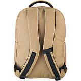 Рюкзак подростковый GoPack Сity 157-1 горчичный go21-157l-1, фото 6