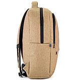 Рюкзак подростковый GoPack Сity 157-1 горчичный go21-157l-1, фото 8