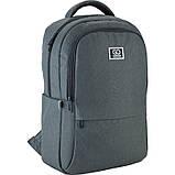 Рюкзак підлітковий GoPack Сity 157-2 сірий go21-157l-2, фото 5