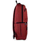 Рюкзак підлітковий GoPack Сity 167-2 бордовий go21-167m-2, фото 5