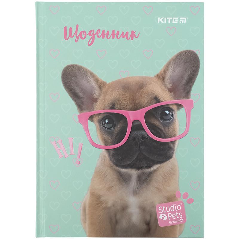 Дневник школьный, твердая обкл, Studio Pets-1 sp21-262-1
