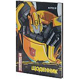 Дневник школьный, твердая обкл, Transformers-1 tf21-262-1, фото 2